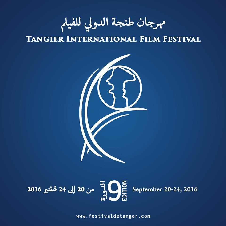 مهرجان طنجة الدولي للفيلم
