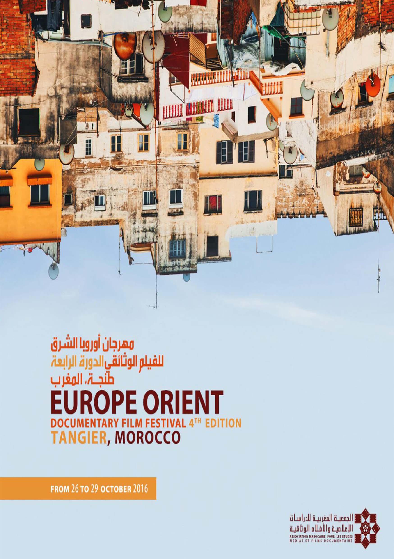 مهرجان اوروبا الشرق للفيلم الوثائقي بطنجة